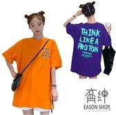 EASON SHOP(GW2301)實拍個性油漆刷撞色字母印花長版OVERSIZE圓領短袖T恤裙女上衣服落肩五分袖內搭