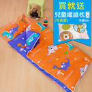 兒童睡袋 防蹣抗菌 鋪棉兩用睡袋/恐龍公園橘/美國棉授權品牌[鴻宇]台灣製1896