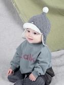 牛奶朋友 嬰兒帽子秋冬加絨棒球帽兒童鴨舌帽防曬寶寶帽護耳冬款