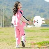 女童外套褲子兩件套中大童秋裝小女孩兒童運動服套裝【聚可愛】