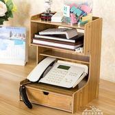 文件夾收納盒辦公用品辦工桌面收納盒省空間文件架多層置物架木制 『夢娜麗莎精品館』igo
