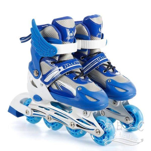 直排兒童男童女童閃光輪滑鞋全套tz5565 【每日三C】