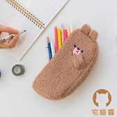 毛絨筆袋 可愛貓爪兔子鉛筆袋文具收納包【宅貓醬】