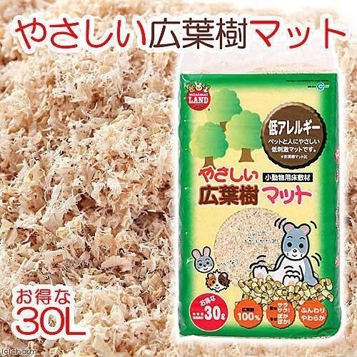 *WANG*【MR-916】日本MARUKAN《低過敏闊葉樹木屑砂 - 30L》