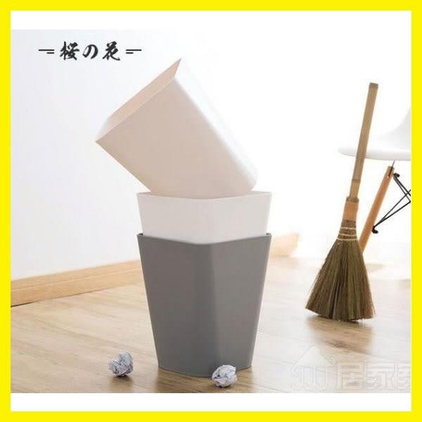 居家家 素色大號無蓋垃圾桶衛生間廢紙簍 家用廚房客廳塑料垃圾筒【櫻花本鋪】