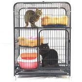 貓籠 貓籠子貓別墅特價大三層 帶廁所大號貓咪籠寵物籠貓窩