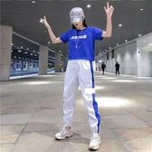 休閒運動套裝女士潮牌時尚夏季新款短袖嘻哈跳廣場舞曳鬼步舞衣服 快速出貨