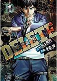 DELETE—消滅遊戲(01)