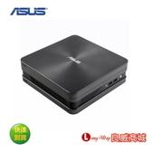 ▲送無線滑鼠+登錄再送Office365▼ASUS 華碩 MINI PC VC65-C187TU2AD 迷你電腦(i7-8700T/8G/256G SSD/Win10 家用版)