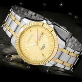 男手錶 手錶男士腕錶中英文雙日歷手錶禮品手錶石英錶《印象精品》p57