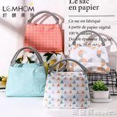 便當包 簡約飯盒袋子女提裝便當的手提包清新可愛韓版防水小保溫加厚鋁箔  瑪麗蘇