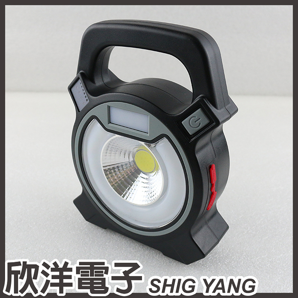 Happy home 快樂家  35w亮度充電式LED照明燈 AF300