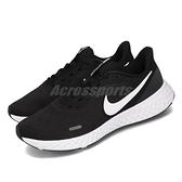 Nike 慢跑鞋 Revolution 5 黑 白 男鞋 運動鞋 【ACS】 BQ3204-002