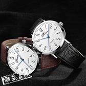 鐘錶/手錶 正韓時尚簡約休閒大氣手錶男防水真皮帶超薄男士表石英表 鉅惠85折