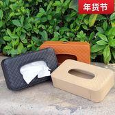 汽車內飾用品車載車用紙巾盒 汽車創意遮陽板掛式天窗椅背抽紙盒   晴光小語