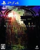 PS4 自然教義(日文版)