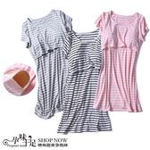 圓領條紋孕婦哺乳【上掀式】洋裝睡衣【帶胸墊】 三色【CUH053022】孕味十足 孕婦裝