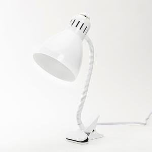 經典簡約夾燈-白