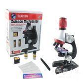 兒童科學實驗光學顯微鏡學生1200倍高清便攜套裝玩具   SQ10157『毛菇小象』TW