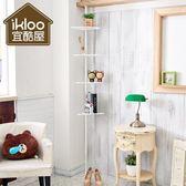 ikloo宜酷屋 時尚白三角頂天立地4層多功能伸縮置物架 客廳擺飾 多層收納【YV4687】BO雜貨