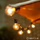 戶外超亮串燈防水掛燈小燈泡家用庭院花園別墅裝飾燈陽台氛圍燈 【全館免運】