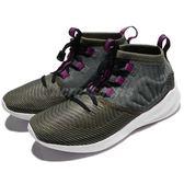 New Balance 慢跑鞋 Cypher Run NB 綠 紫 襪套式 輕量舒適 全新跑鞋 運動鞋 女鞋【PUMP306】 WSRMCGPB