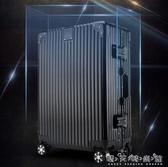 行李箱女鋁框拉桿箱旅行箱包20韓版密碼24皮箱子28寸萬向輪學生男WD 晴天時尚館