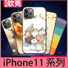 【萌萌噠】iPhone 11 Pro M...