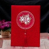 婚慶用品結婚簽到本婚禮創意記賬本禮薄禮金部禮單嘉賓題名簽名冊