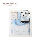 bebe Amico-雲柔斗篷禮盒-雲朵小熊-藍