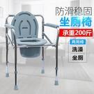 坐便器病人坐廁椅座便椅子家用可移動折疊孕婦馬桶凳子 YXS新年禮物