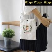 【YPRA】帆布包包 小包包斜挎包女帆布斜跨布藝包