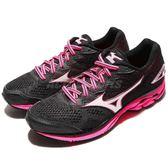 【六折特賣】美津濃 Mizuno Wave Rider 20 黑 粉紅 慢跑鞋 運動鞋 基本款 女鞋【PUMP306】 J1GD170608