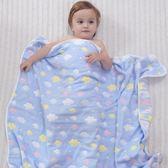 [618好康又一發]嬰兒浴巾純棉紗布洗澡新生兒毛水兒童空調被