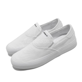 【海外限定】adidas 休閒鞋 3MC SLIP 白 全白 女鞋 基本款 運動鞋【ACS】 EG2638