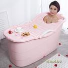 浴桶成人塑料洗澡桶加厚家用泡澡桶大號洗澡盆沐浴桶大人浴盆浴缸MBS「時尚彩紅屋」