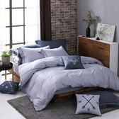 OLIVIA【  霍華德 灰 】 標準雙人鋪棉床包兩用被套四件組 全鋪棉 棉天絲系列 全程台灣生產製作