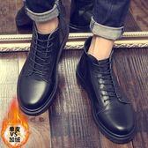 馬丁靴 男短靴 秋冬潮男馬丁鞋男士棉靴工裝靴加絨男靴子《印象精品》q1316