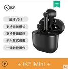 真無線藍牙耳機2021年新款游戲電競耳機無線雙半入耳適用于華為蘋果 錢夫人小鋪