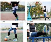 沙袋綁腿 跑步負重綁手鋼板鉛塊可調運動隱形訓練裝備健身沙包男女 俏女孩