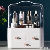 化妝收納盒 化妝品收納盒抽屜式透明防塵帶蓋桌面整理梳妝臺 nm12471【甜心小妮童裝】