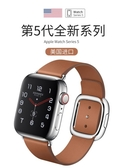 適用蘋果手錶applewatch錶帶 iwatch1/2/3/4/5代現代風扣式真皮原裝時尚男女個性潮牌透氣 【米家科技】