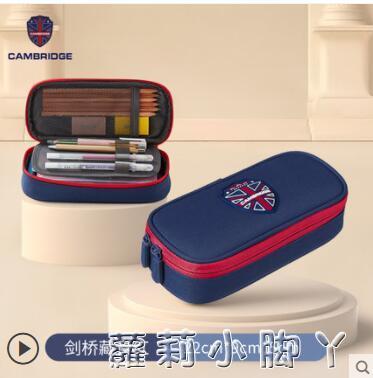 小學生筆袋大容量兒童文具盒筆盒分層簡約鉛筆盒男童女孩 蘿莉新品