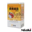 Home Dr. 健家特 香蕉雄蕊快樂鳥 60顆/盒 *Miaki*
