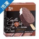 雅方香草巧克力瑪克雪糕62g*5支【愛買冷凍】