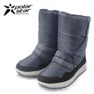 PolarStar 兒童 防潑水 保暖雪鞋│雪靴『海軍藍』 268533 (內厚鋪毛/ 防滑鞋底) 雪地靴.保暖靴.抗寒