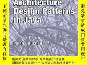 二手書博民逛書店Software罕見Architecture Design Patterns In Java-Java軟件體系結構