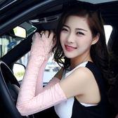 冰蕾絲防曬手套女春秋薄款防紫外線夏季手臂袖套長款 開車騎行  莉卡嚴選