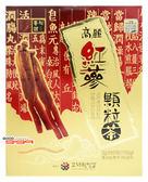 【吉嘉食品】KOREAN 紅蔘茶 每盒3g*50入,產地韓國 {8803937311124}[#1]