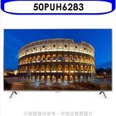 飛利浦【50PUH6283】50吋4K聯網電視 優質家電